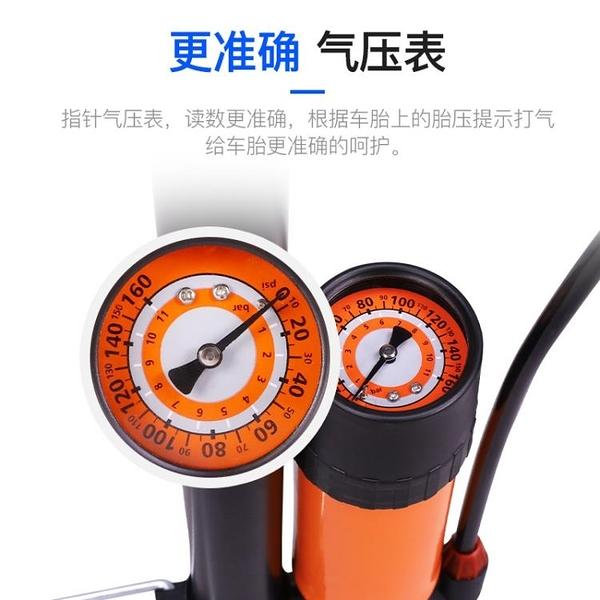 打氣筒腳踏車高壓家用電動
