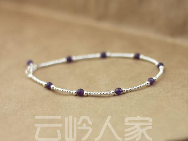 女細款圓珠 紫水晶 銀腳鏈