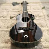 尤克麗麗 黑色檀木亮光尤克里里23寸烏克麗麗小吉他女學生初學者26寸四弦琴 LX  新品