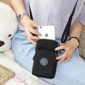 手機包2019韓版手機包女斜背包手機袋掛脖裝零錢包百搭迷你小包包豎 [四月精品]