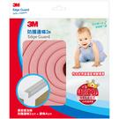 3M 兒童安全防護邊條 2M 粉紅