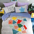 R.Q.POLO 手繪印染 彩色迷宮 雙工藝水洗揉染棉 涼被床包四件組(雙人加大6尺)
