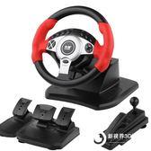 900度賽車游戲方向盤 電腦學車 汽車模擬駕駛開車游戲機歐卡