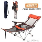 折疊椅戶外折疊椅兩用躺椅便攜式靠背午休床沙灘露營椅釣魚椅醫院陪護床 多色小屋YXS
