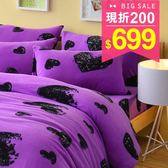 Pure One 超保暖搖粒絨 - 愛戀惡魔 - 紫 [獨家設計款] @ 加大超厚兩用被套床包組 @台灣製 @SGS檢驗合格