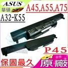 ASUS電池(原廠)-華碩電池 A45,...