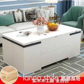 多功能升降茶几現代簡約小戶型客廳折疊伸縮餐桌兩用創意鋼化玻璃  IGO