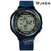 JAGA 捷卡 / M1178-EA / 冷酷電子運動計時鬧鈴防水冷光照明橡膠手錶 黑x藍 47mm