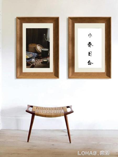 簡約畫框外框5寸6寸7寸8寸10寸12寸掛墻洗照片加相框擺臺豎橫 樂活生活館