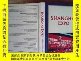 二手書博民逛書店SHANGHAI罕見EXPO HUANG YAOCHENGY198833 出版2009