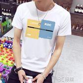 夏季韓版日系男士T恤男短袖圓領修身體恤半袖衣服男裝打底衫潮流 3C優購