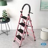 鋁梯室內人字梯子家用折疊四步五步踏板爬梯加厚鋼管伸縮多功能扶樓梯wy