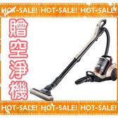 《搭贈市價$3980 抗敏空氣清淨機》HITACHI CVSX820T 日立 日本原裝 雙渦輪增壓防敏吸塵器