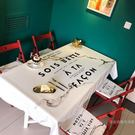 北歐桌布布藝小清新餐桌茶幾布台布歐式現代簡約長方形桌墊【限時八五折鉅惠】