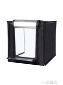 led迷你小型攝影棚淘寶拍攝產品道具拍照燈箱補光燈套裝拍攝燈柔光箱WD 一米陽光