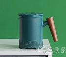 馬克杯陶瓷帶蓋定制logo刻字辦公室個人專用茶水分離杯子泡茶水杯 小時光生活館