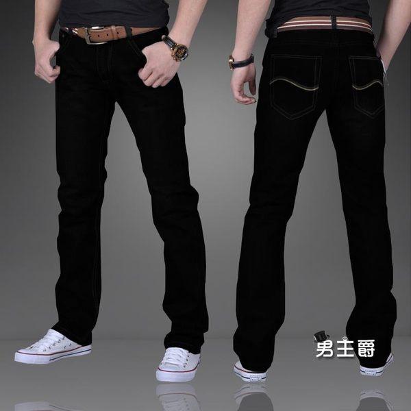 直筒牛仔褲 薄款牛仔褲男褲夏季商務休閒褲男士直筒寬鬆高腰春夏款男士長褲子