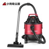 吸塵器家用強力大功率地毯手持乾濕兩用工業靜音小型機D-807DF