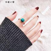 復古綠松石戒指女食指環戒
