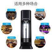 打水機奶茶店商用氣泡水機便攜式家用自製飲料汽水氣泡機  優家小鋪 YXS