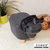 【多瓦娜】好朋友造型椅凳龍