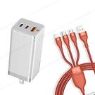 Baseus倍思 GaN迷你65W快充充電頭(台灣版)白色+閃速三合一快充傳輸充電線-橘色