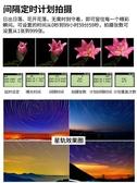 佳能5D4相機定時快門線單反EOSRp攝影