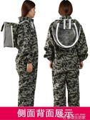 防蜂服連體服全套透氣蜜蜂防護衣服加厚防蟄帶帽子養蜂專用YYJ  夢想生活家