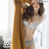 舒適內衣無鋼圈少女無痕胸罩聚攏性感文胸【南風小舖】