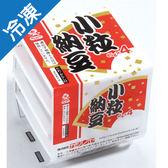 極小粒三付橘納豆/盒【愛買冷凍】