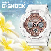 G-SHOCK GMA-S120MF-7A2 限量潮流錶 GMA-S120MF-7A2DR 玫瑰金 現貨!