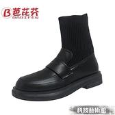 鞋子女秋冬百搭短靴女春秋單靴2021年新款馬丁襪靴ins網紅瘦瘦靴