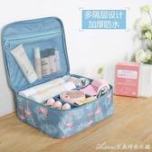 化妝包好看手提包袋子容量飾品小包清新手提水乳格子彩妝加固手拎艾美時尚衣櫥