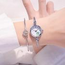 流行女錶 手鐲式手錶女裝飾錶手時尚女孩高中女生韓版簡約小清新百搭雛菊 店慶降價