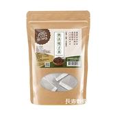 「長青穀典」 熟決明子茶 10g X 20入 / 袋