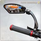 【樂樂購˙鐵馬星空】自行車廣角360度可調後照鏡(左右兩邊可選) 後視鏡 照後鏡*(P18-017)