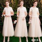 中式伴娘服2019新款復古立領香檳色結婚伴娘團禮服姐妹裙長洋裝 XN6883【極致男人】