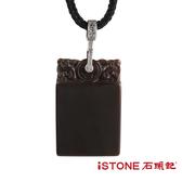 平安玉佩 黑瑪瑙項鍊 石頭記