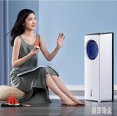 220V 空調扇制冷風扇家用宿舍加濕水冷氣冷風機移動迷你小型空調 PA16706『美好时光』
