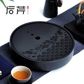 后芹烏金石茶盤家用儲水干泡茶臺功夫茶具石頭茶海小茶盤