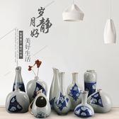 中式復古陶瓷花瓶擺件客廳現代簡約插花花器小清新創意幹花小花瓶【中秋節85折】