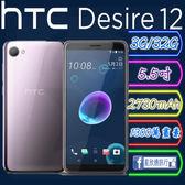 【星欣】HTC DESIRE 12 3G/32G 5.5吋全螢幕 四核心 2730mAh 1300萬畫素 直購價