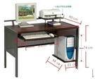 【 C . L 居家生活館 】可移動式置物架電腦桌//台灣製造//工廠直銷