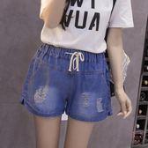 大尺碼短褲鬆緊腰牛仔短褲女寬鬆寬管褲200斤胖mm短褲子大尺碼碼女裝(萬聖節)