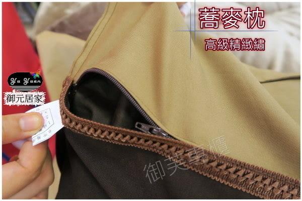 北海道『精裝版/蕎麥枕』2018升級款【易眠/衛生/頭頸加強支撐】6斤(70*40cm)/加量款