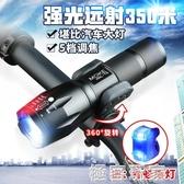 夜騎t6自行車燈前燈充電騎行裝備LED手電筒山地車燈單車配件 極客玩家