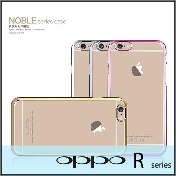◆OPPO R9 Plus X9079 貴族系列 保護殼/背蓋/硬殼/超薄/手機殼/保護套