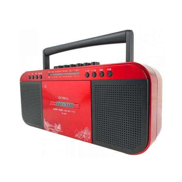 CORAL TR6600 復古造型 多功能整合 手提卡帶收錄音機 [富廉網]