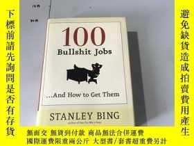 二手書博民逛書店英文原版.罕見100 Bullshit Jobs...and h