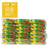 碗豆酥25g,20包/袋